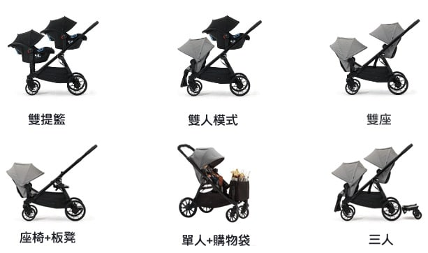 美國 baby jogger city select LUX單雙人推車