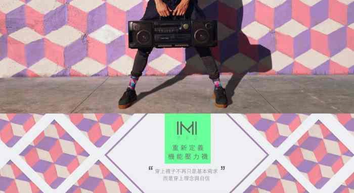襪子 品牌推薦-IMI MBJ 壓力襪 重新定義機能壓力襪