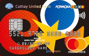 熱門信用卡 -國泰世華 台塑聯名卡