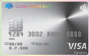 熱門信用卡 -國泰世華 現金回饋御璽卡