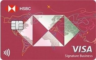滙豐銀行 旅人輕旅卡