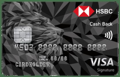 HSBC 匯豐銀行-現金回饋御璽卡最新活動