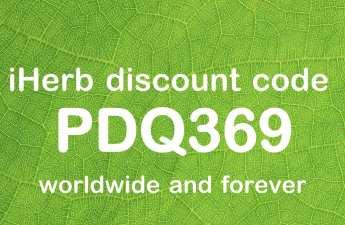 iHerb Promo Codes 最新購買攻略