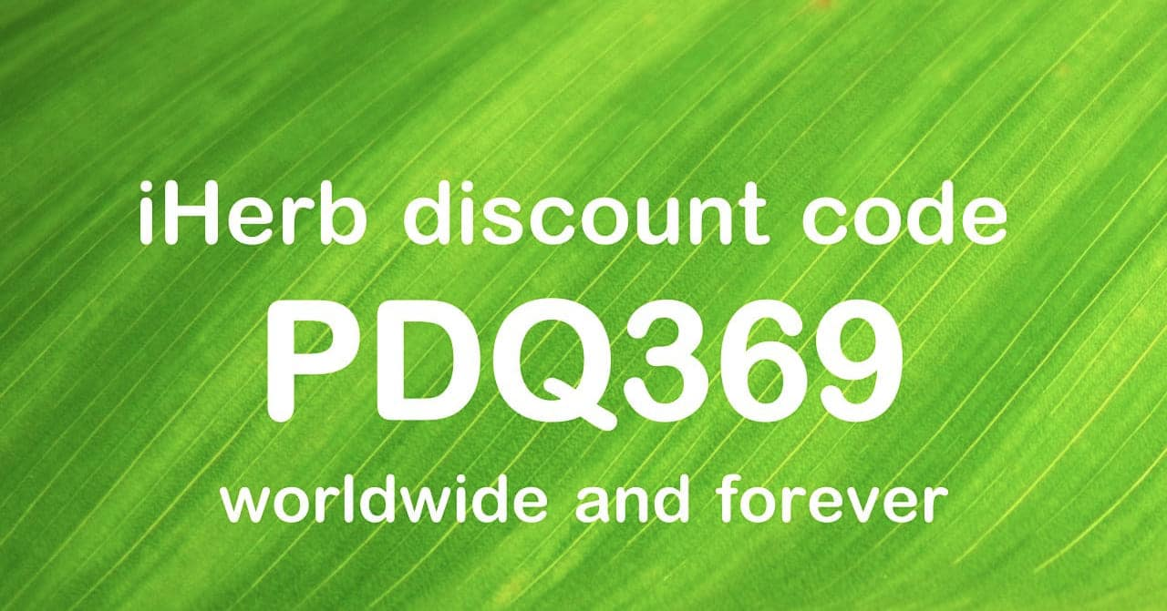 iHerb Promo Codes