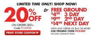 Party City:  20% Off $50+ Purchase!