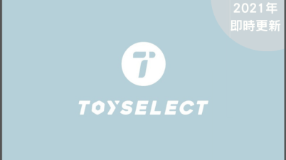 TOY SELECT 2
