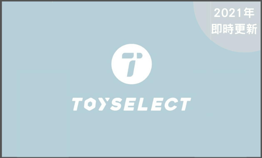 TOY SELECT 1