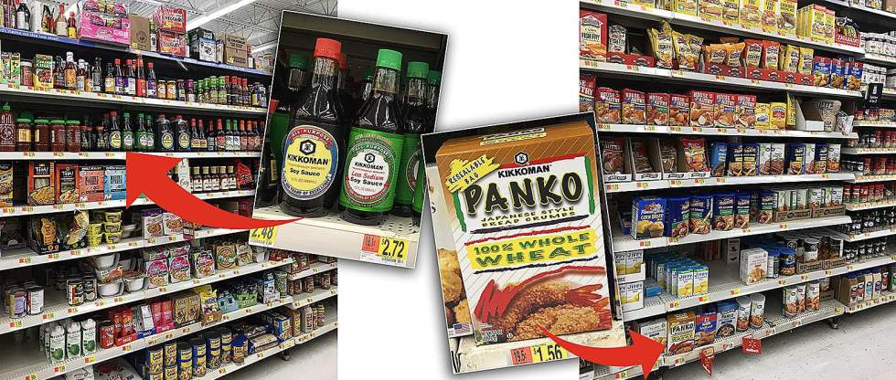 Kikkoman® at Walmart