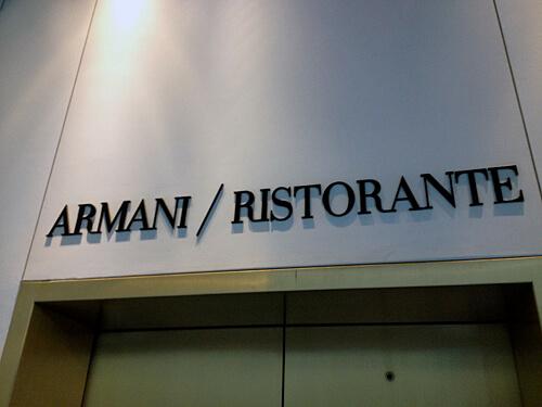 Armani-Ristorante