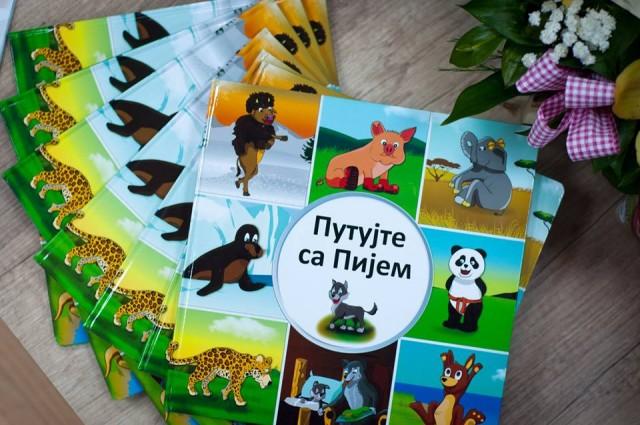 dragana-vukajlovic-krstovic-3-e1488805127391