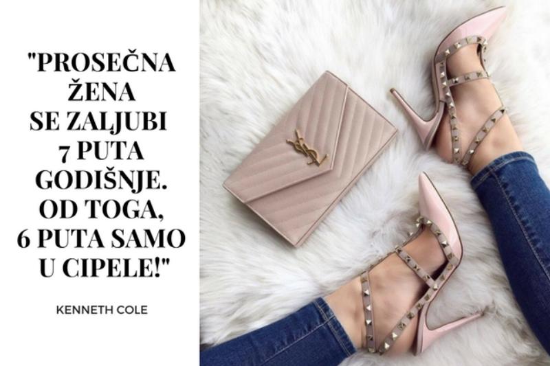 Najlepši citati poznatih o ženskim cipelama i štiklama