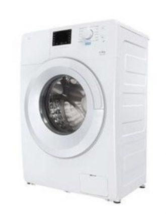 Washing Machines Savvas Eracleous Ltd