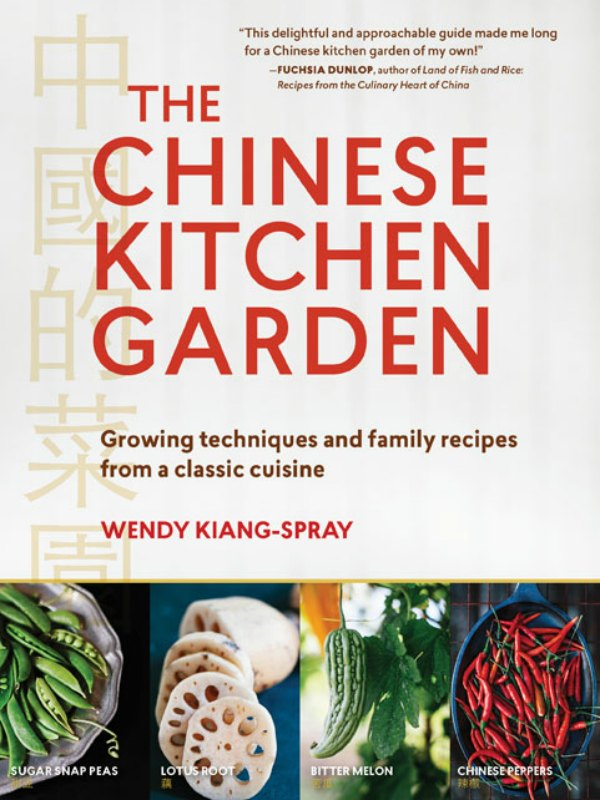 Learn how to grow Chinese vegetables in this awesome new book.