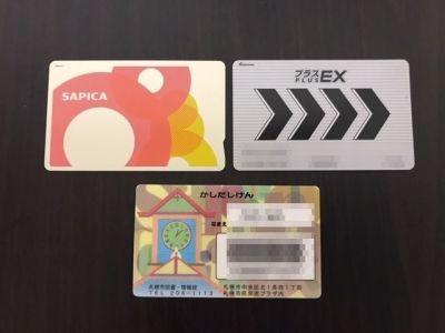 その他のカード