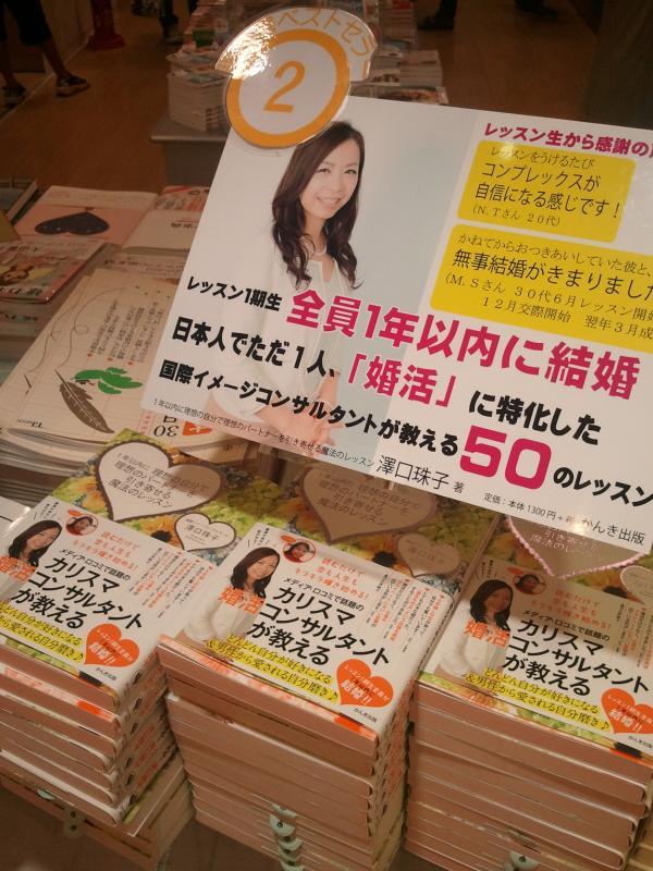 リブロ横浜相鉄 趣味書 7・8 ②-1_convert_20130731121418