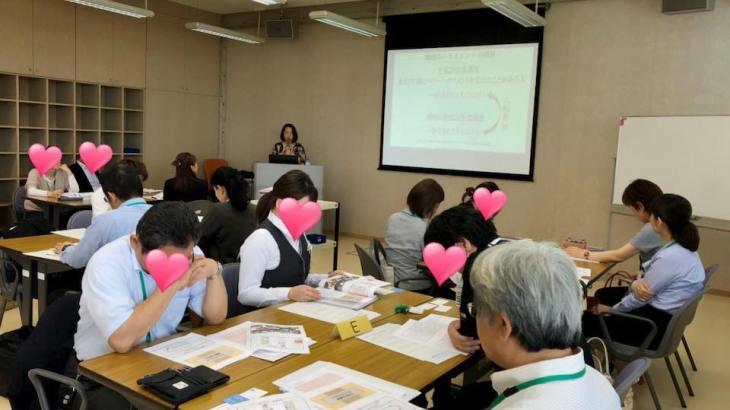 福井県経営者協会にて異性心理・コミュニケーションの専門家として研修を担当しました!