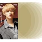 anan 2021年8月18日号掲載!恋のリアル「ビギナー婚活」