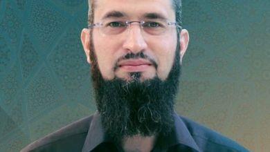 Photo of رسالة من الدكتور إياد القنيبي إلى شقيقته وزوجها