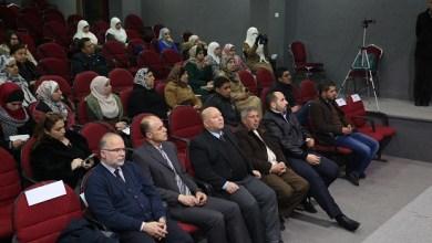 Photo of القيم الجمالية والمعمارية لقبة الصخرة المشرفة محاضرة في النقابات المهنية/ عمان
