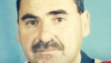 Photo of جحر الغولة  / د . عودة أبو درويش