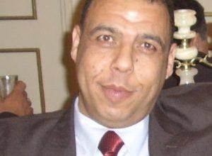 Photo of نئد قرينة النهار
