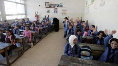 Photo of حصر القبول في تخصص (معلم صف) بالإناث فقط