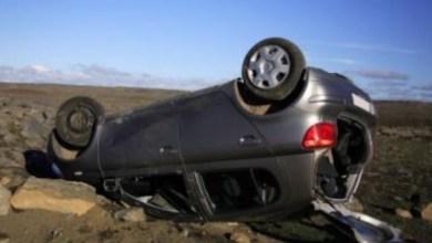 Photo of وفاة جنوب افريقي إثر تدهور مركبته بالبحر الميت