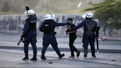 Photo of الكشف عن خلية إرهابية خططت لتفجيرات وإغتيالات في البحرين
