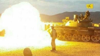 Photo of حزب الله يبدأ عملية في عرسال دون مشاركة الجيش اللبناني