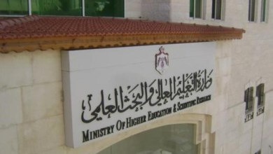 Photo of تقديم الطلبات الإلكترونية للاستفادة من المنح الخارجية غدا الاثنين / تفاصيل