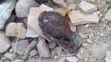 Photo of وفاة طفلين وإصابة 3 آخرين بانفجار قنبلة في الغباوي