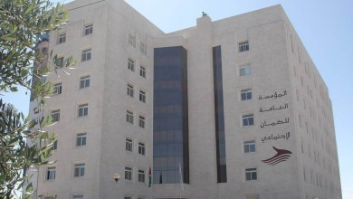 Photo of قانونية الأعيان ترفض شمول أعضاء مجلس الأمة بالضمان الاجتماعي