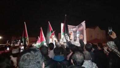 Photo of تجدد الوقفات أمام السفارة الأمريكية ( صور+فيديو )