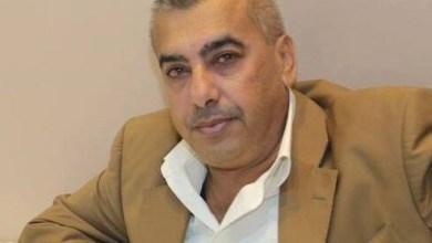 Photo of من اجل الوطن…على طاولة  الرئيس  / يونس الطيطي
