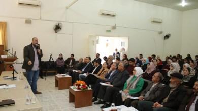 Photo of ملتقى ريادة الأعمال في نادي الابداع  – الكرك  /  صور