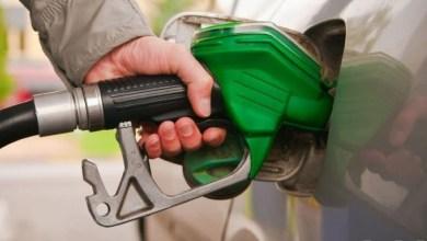 Photo of انخفاض أسعار البنزين عالميا في الأسبوع الرابع من الشهر