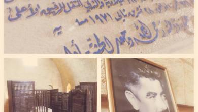 Photo of بالفيديو .. الأردنيون يطمئنون على سلامة ضريح الشهيد وصفي التل
