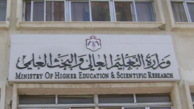 Photo of التعليم العالي ينشر تفاصيل امتحان الطلبة العائدين من السودان (رابط)