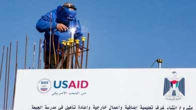 Photo of واشنطن توقف كافة مساعداتها  للفلسطينيين بالضفة وغزة
