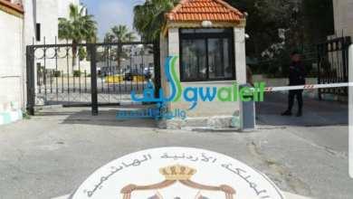 Photo of امتحان لمعلمي التعليم الاضافي  /  رابط بالأسماء والمواعيد