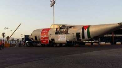 Photo of استعداد لإغراق طائرة في خليج العقبة / صور