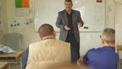 Photo of #وطن_3D … دروس بالجملة.. وصعوبات في التعلم!!