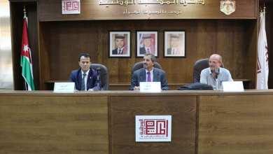 "Photo of اشهار كتاب خالد عياد   "" الأمن القومي العربي – وقواعد القانون الدولي   "" في المكتبة الوطنية"