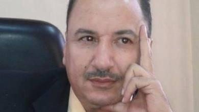 Photo of موسم الهجرة إلى العالم افتراضي / د. قـــدر الدغمــي