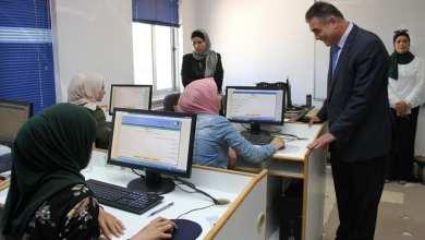 Photo of استكمال كافة الاستعدادات لبدء امتحان الشامل لعام 2019م