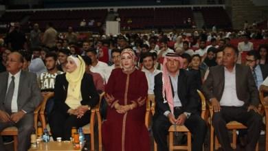 Photo of جامعة عمان الأهلية تكرم أوائل الثانوية العامة والمتفوقين في محافظة البلقاء