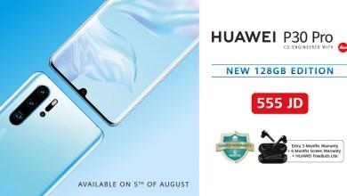 Photo of Huawei P30 Pro الأقوى والأكثر ذكاءً  إلى الأسواق قريباً بحلّة جديدة