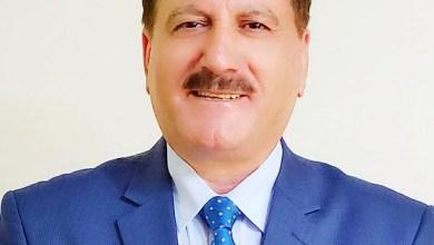 Photo of من نصدق خط الفقر أم خط الطفر ؟