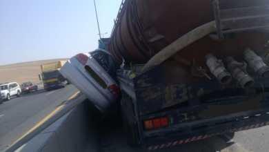 Photo of بالصور والفيديو .. حادث مروّع على طريق المية