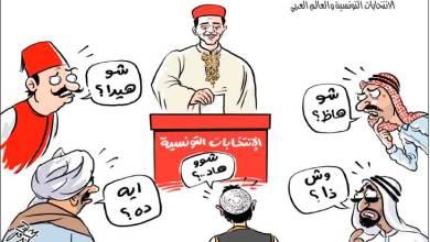 Photo of للمبدع أسامة حجاج